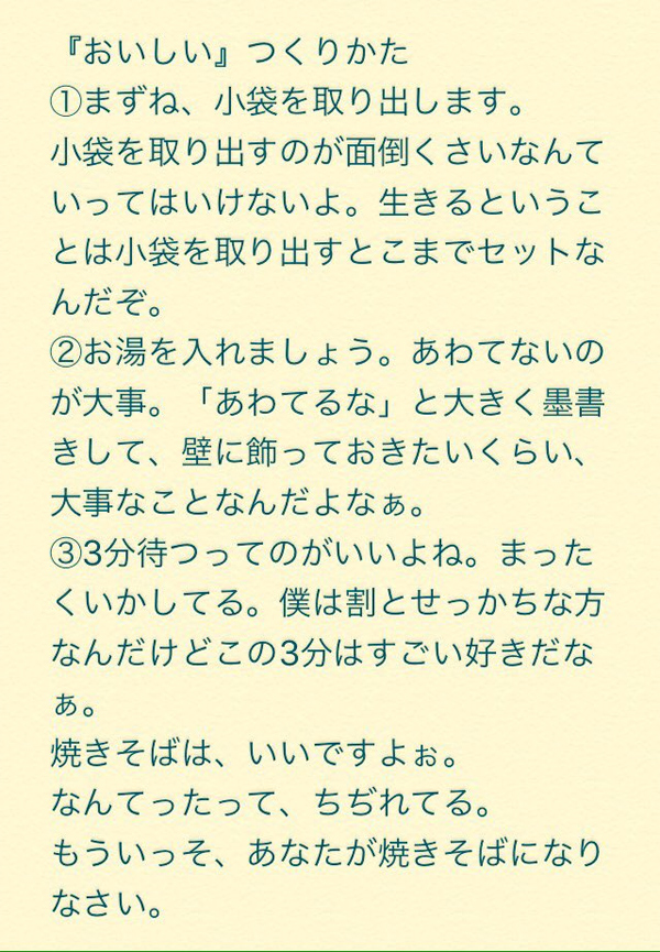 20160523-1-8